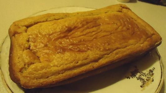 Заливной пирог со свежей рыбой